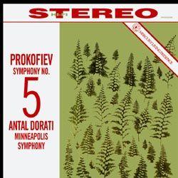 vinyl_classical_prokofiev90258