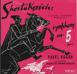 vinyl_classical_shostakovich_CR 2001