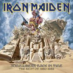 vinyl_rock_ironmaiden_509992147071 4