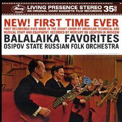 vinyl_classical_balalaika310