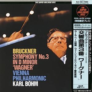 vinyl_classical_KIJC9103