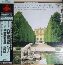 vinyl_classical_KIJC9104